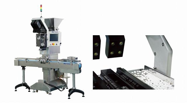 画像処理技術を応用した錠剤計数充填機 ICU|ミューチュアル