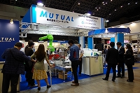 西日本食品産業創造展'18